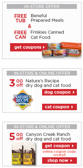 Petco printable coupons - December 2012